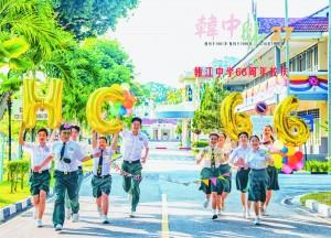 韩中生活第27期封面
