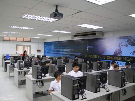 computer-room