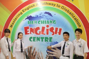 english-center