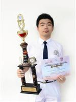 28a1 (Medium)马来西亚世界城市杯三算全能竞赛