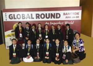 28f (Medium) Global Round