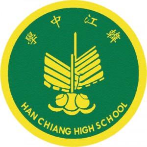 hchs-logo