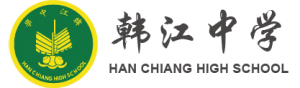 logo-HCHS