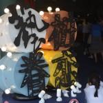 美术设计学生毕业作品展03