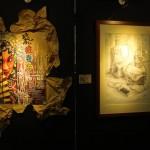 美术设计学生毕业作品展09