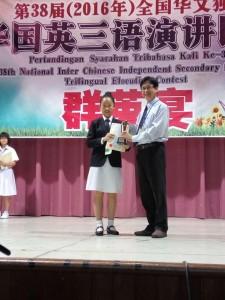 第38届全国华文独中三语演讲比赛4