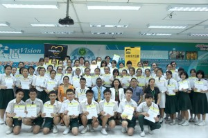 MAGNUMCARES ACADEMIC MOTIVATION AWARD PROGRAM