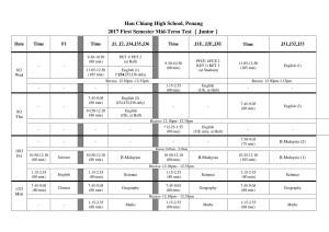 第一学期期中考 考试时间表 (初中)2