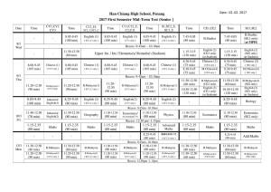第一学期期中考 考试时间表senior 1