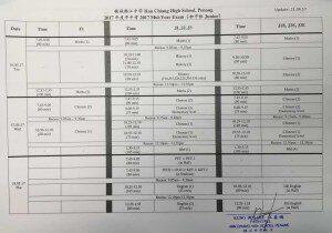 rp_exam-date-2-300x210.jpg
