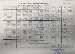 rp_exam-date-4-300x217.jpg