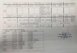 exam date 6
