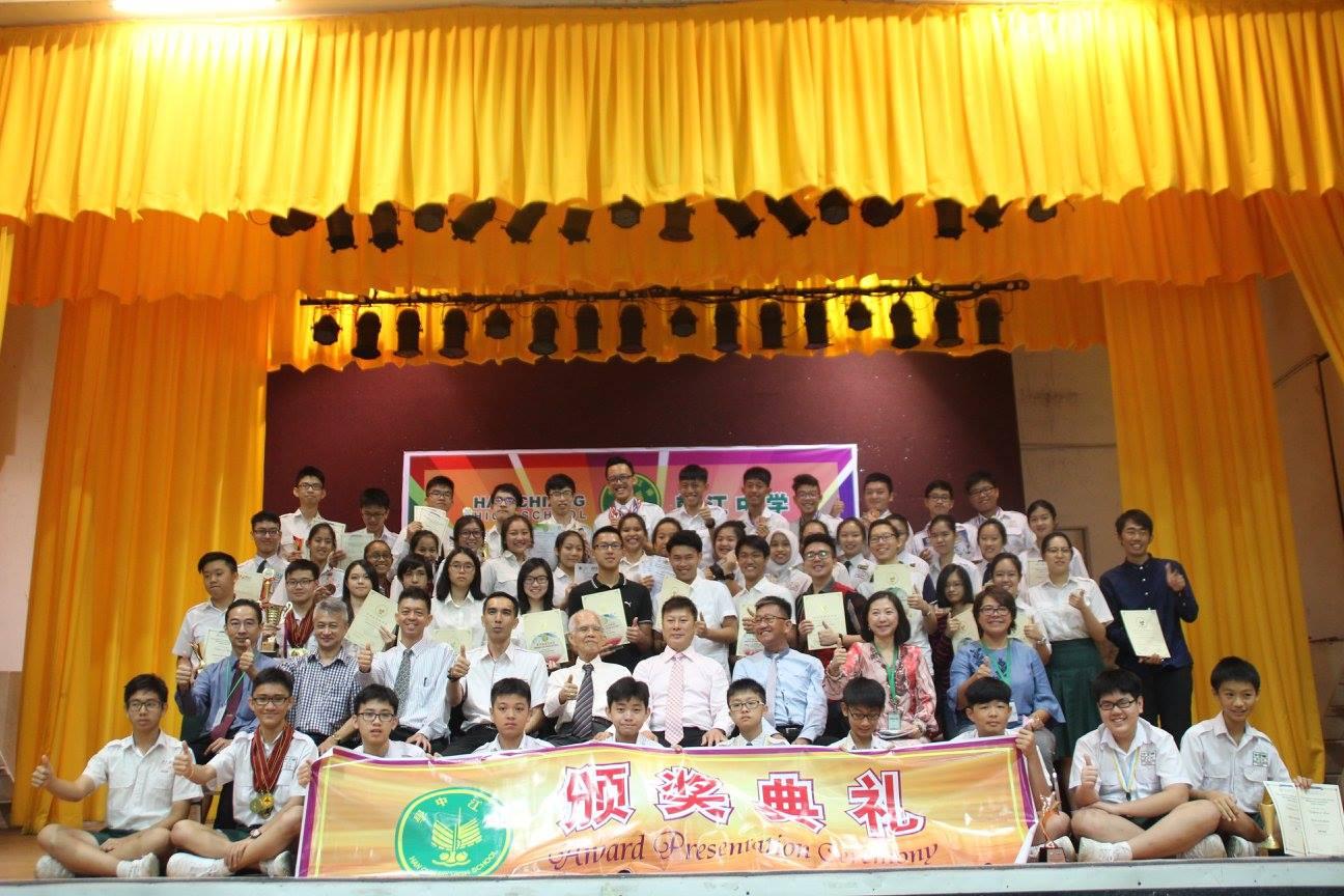 韩中奖励优秀学生1