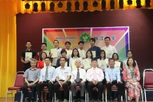 韩中奖励优秀学生2