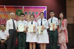 韩中奖励优秀学生3