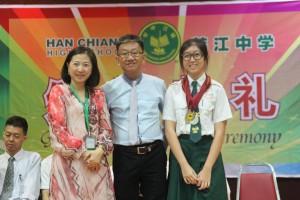 韩中奖励优秀学生5