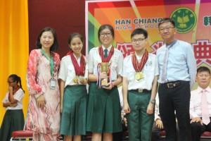 韩中奖励优秀学生6