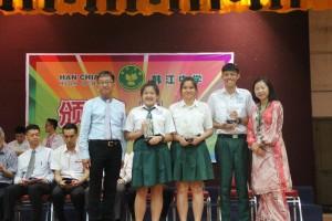 韩中奖励优秀学生7