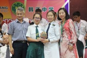 韩中奖励优秀学生8