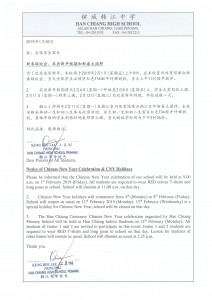 Notice - Chinese New Year Celebration & Holidays - 300119-1