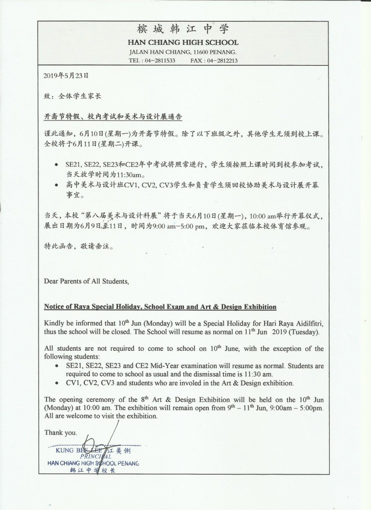 Notice of Raya Spec Holiday