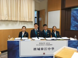 韩江中学华语辩论队
