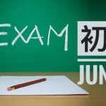 第一学期期中考 – 初中组 First Semester Mid-Term Test – Junior