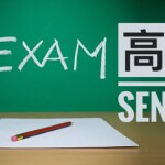 第一学期期中考 – 高中组 First Semester Mid-Term Test – Senior