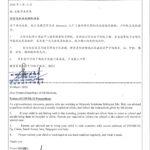 新型冠状病毒预防措施 Notice of COVID-19 Precautions