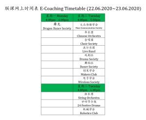 联课网上时间表 E-Coaching Timetable 22.06.2020_23.06.2020_page-0001
