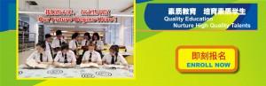 20 hc enroll now01