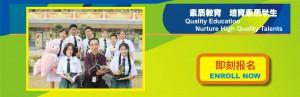 20 hc enroll now02