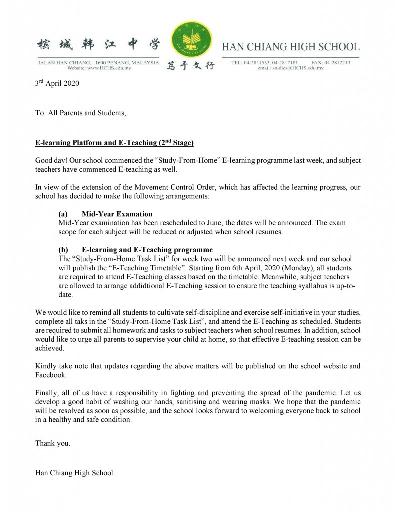 Notice - E-learning - 030420-page-002