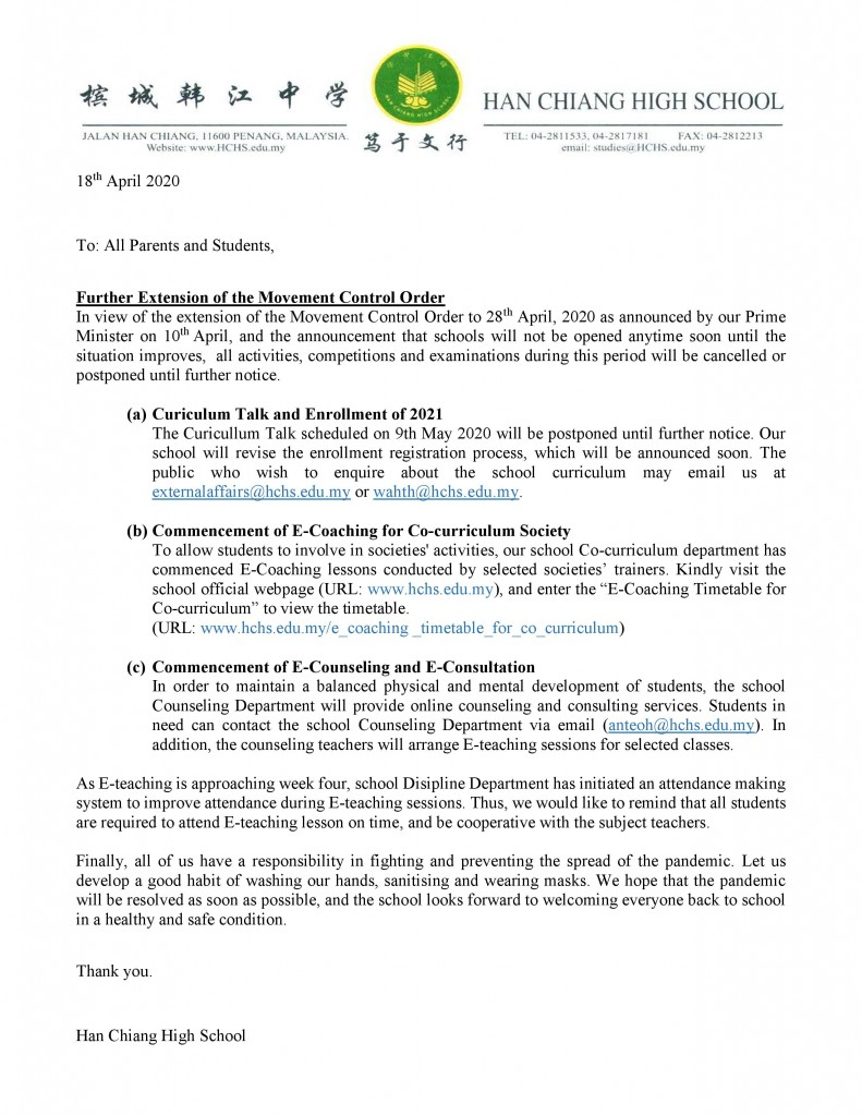 Notice_E_learning_180420_2