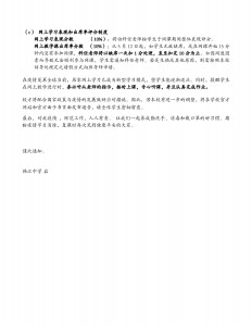 Notice-Mark_Calculation-0905-C002