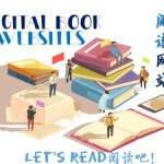 📚韩江中学图书馆推荐的阅读网站 📚E-Book Websites Recommended by School Library