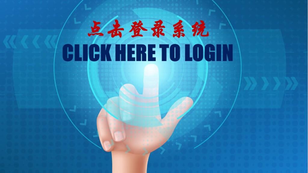 clicke_here_login