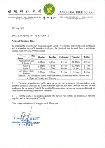 Notice of Dismissal Time - English - 270720_page-0001
