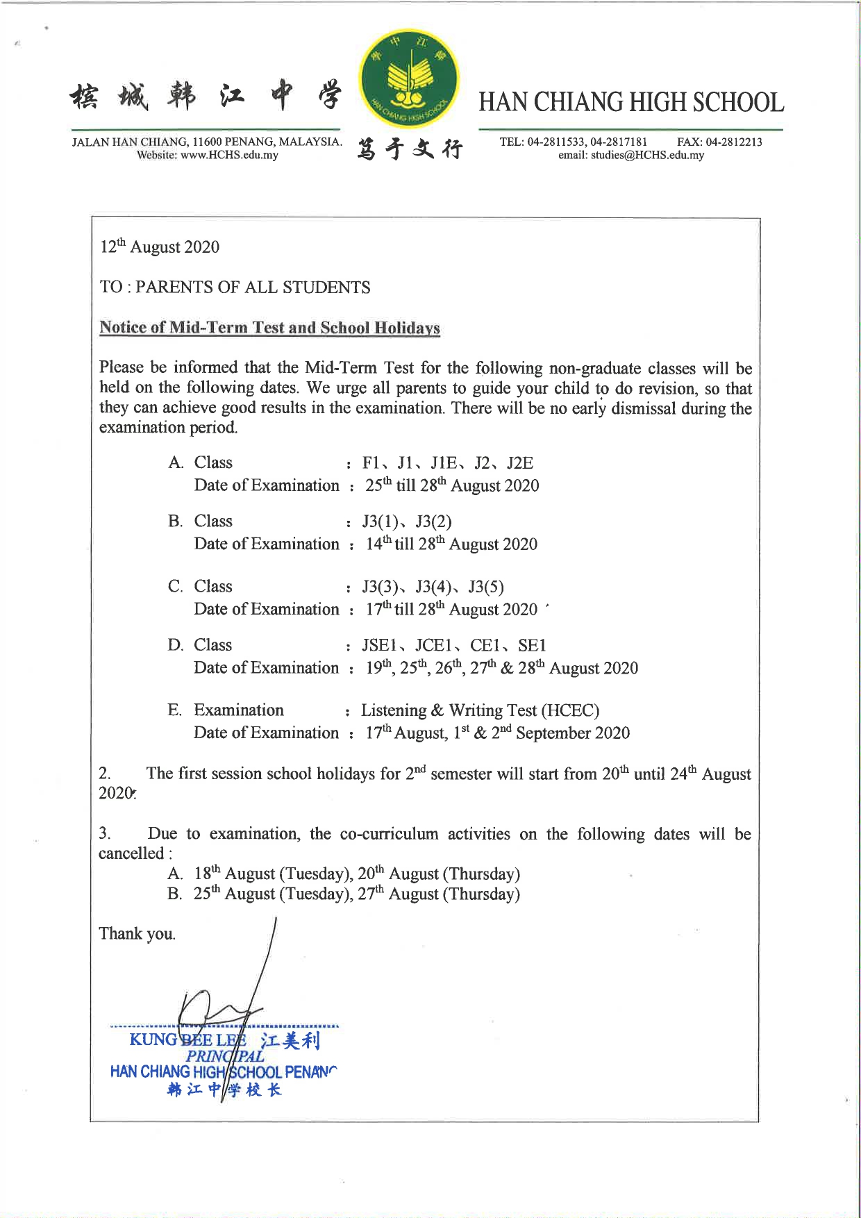 Notice - Mid-Term Test and School Holidays - 120820_page-0002