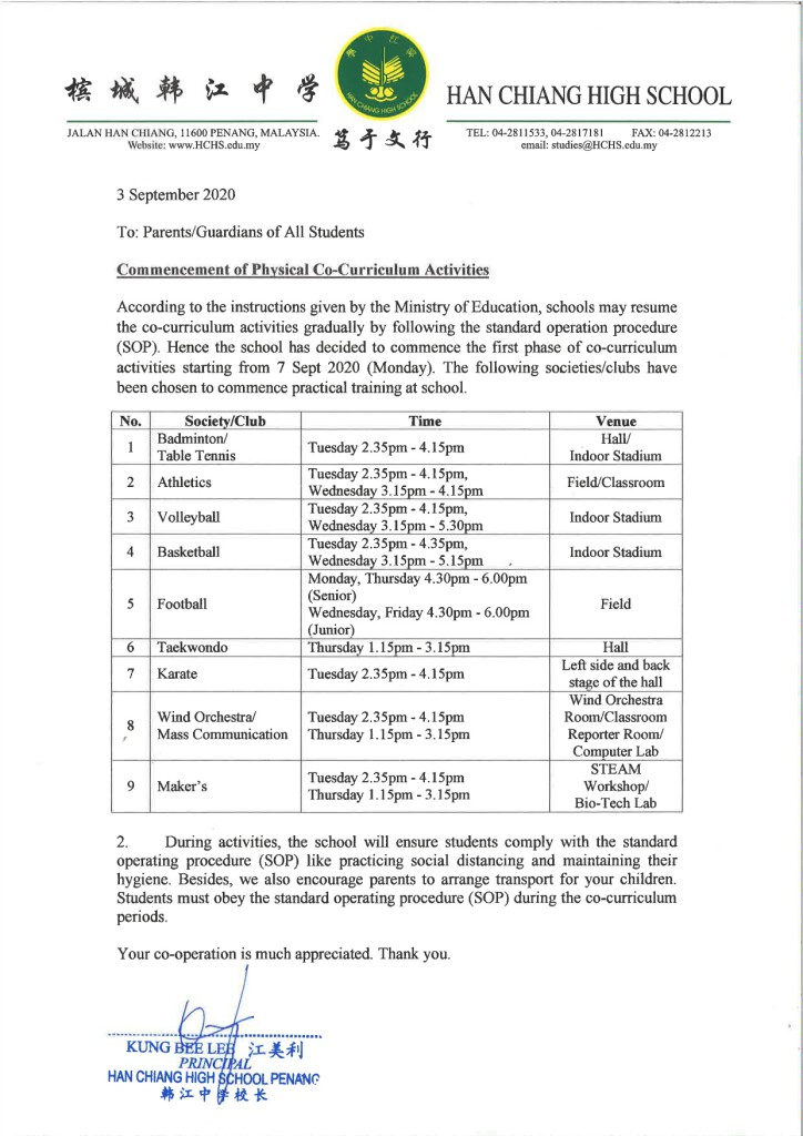 Notice - Resume of Co-curriculum English - 040920_page-0001