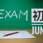 ✍️2020年度年终考考试时间表 – 初中部 ✍️2020 Final Exam Timetable – Junior
