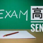 ✍️2020年度年终考考试时间表 – 高中部 ✍️2020 Final Exam Timetable – Senior