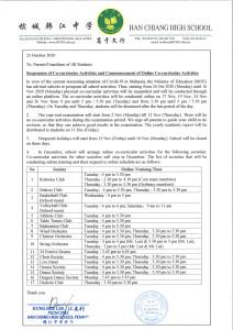 Notice - Co-curriculum Activities Stop - 221020 English