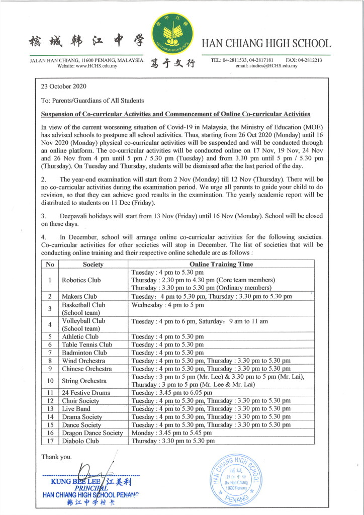 Notice - Co-curriculum Activities Stop - 221020 English