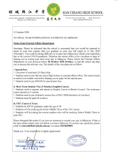 Notice from External Affairs Department-page-001