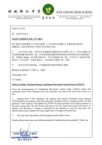 Notice - CMCO - 081120