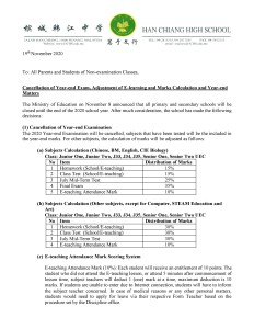 Notice - Mark Calculation - 0911 - Eng-page-001