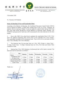 Notice Regarding CMCO Mukim 12 - English jpg