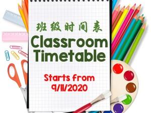 classroom_timetable
