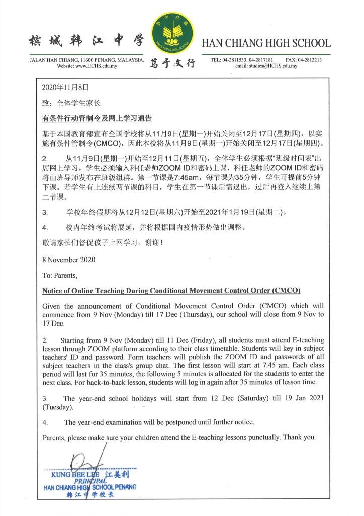 notice - CMCO notice 2 - 081120